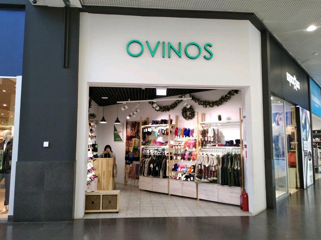 Магазины Одежды В Меге Самара