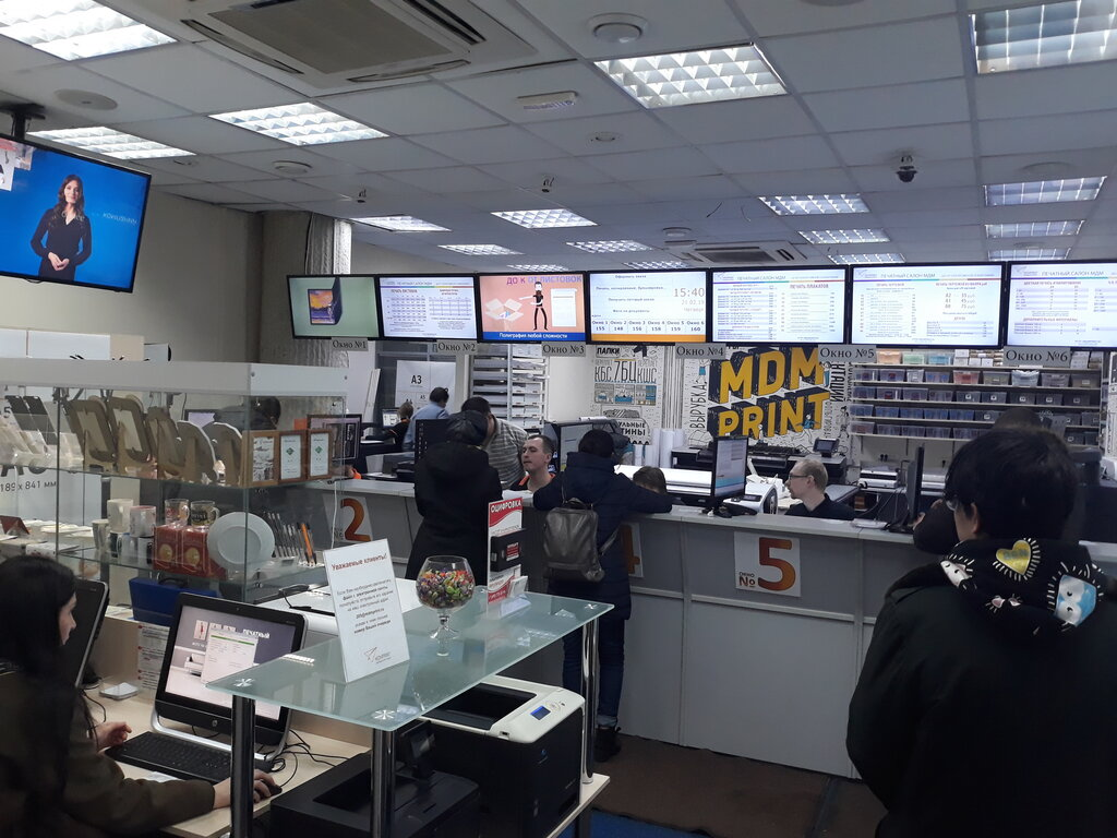 копировальный центр — МДМПринт — Москва, фото №6
