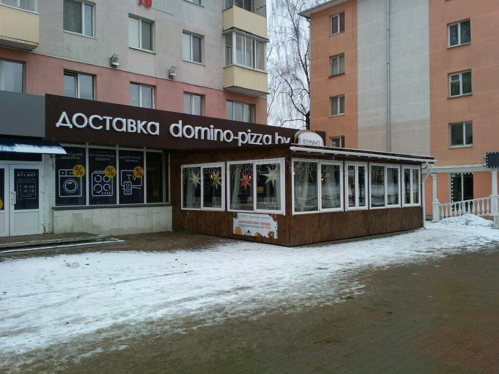 пиццерия — Домино — Витебск, фото №1