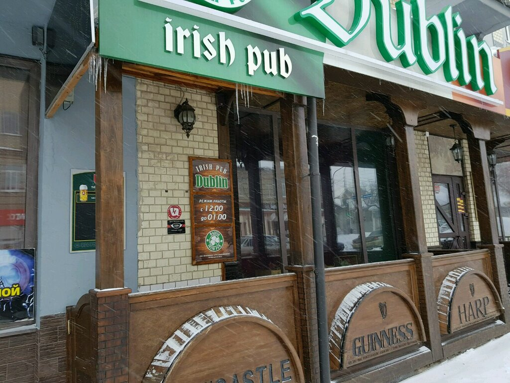бар, паб — Dublin — Оренбург, фото №1