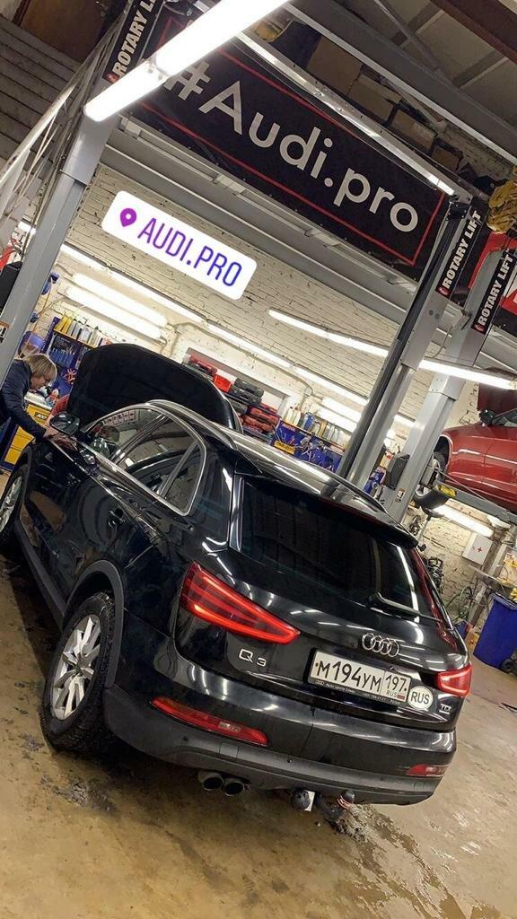 автосервис, автотехцентр — Audi.pro — Москва, фото №5