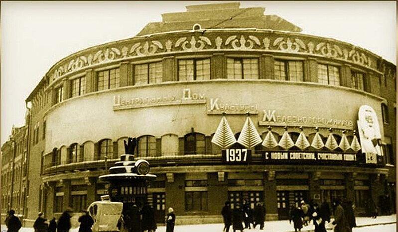 Театр клуб железнодорожников москва клубы москва для молодежи