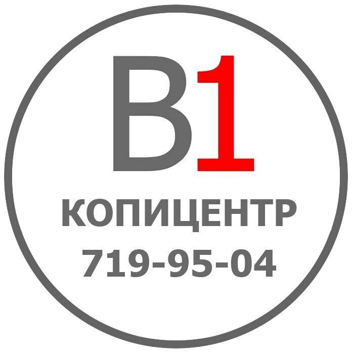 копировальный центр — Восстания 1 — Санкт-Петербург, фото №1