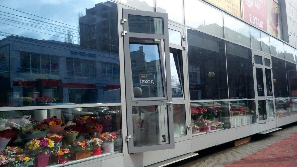 Магазин Цветов Валуйки Степана Разина