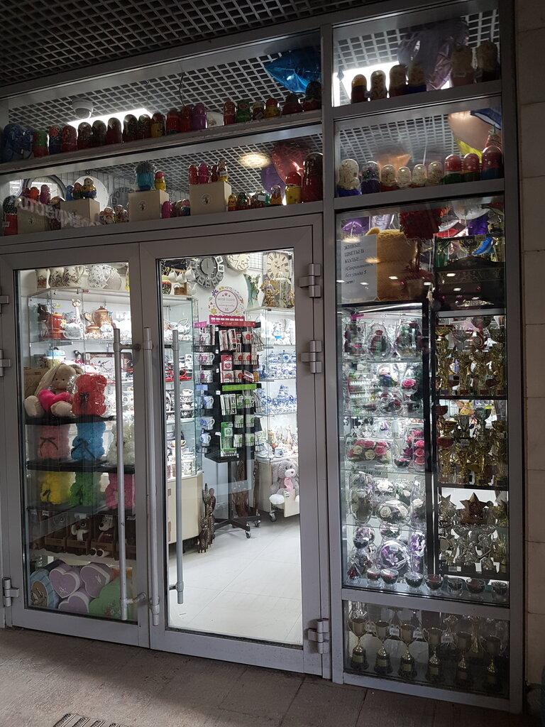 Открытка магазин тула