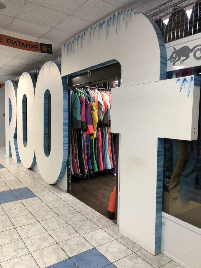 17db4d08c0b5f спортивная одежда и обувь — Магазин сноубордической одежды Позитив —  Москва, фото №1
