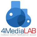 4MediaLAB, Услуги веб-дизайнеров в Бутово