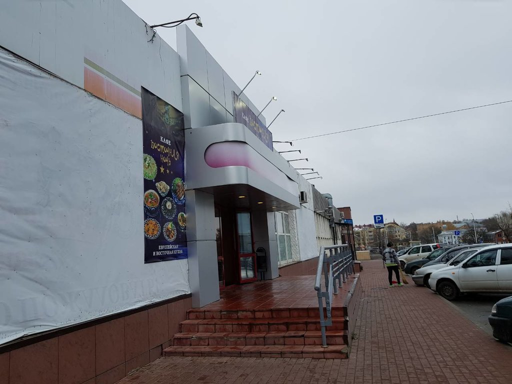 кафе — Восточная ночь — Калуга, фото №3