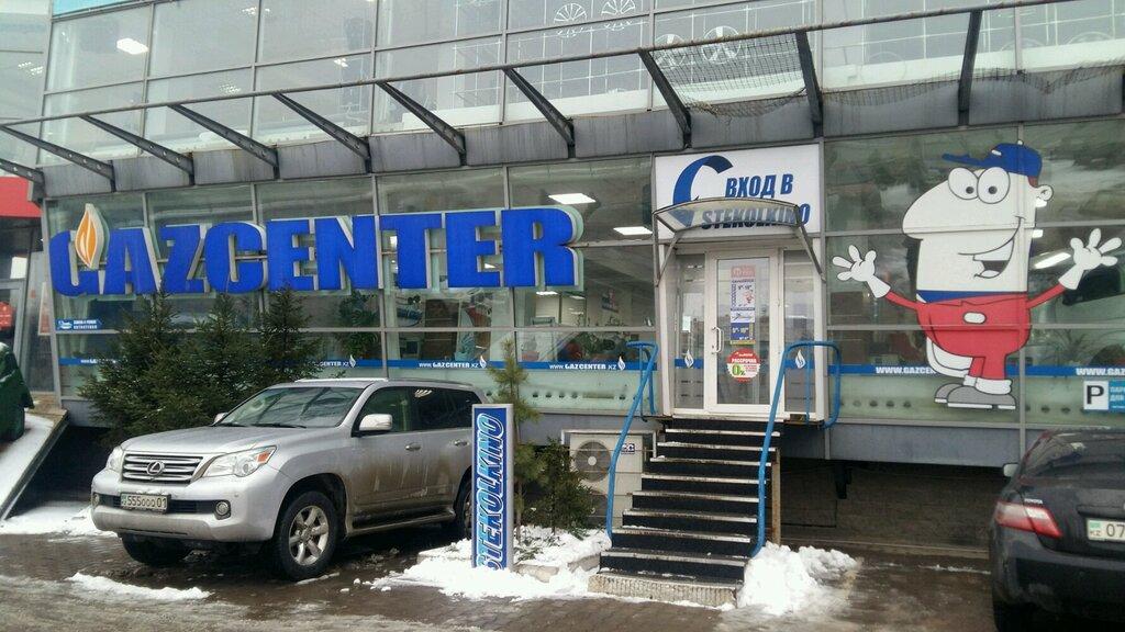 газовое оборудование — Gazcenter — Нур-Султан (Астана), фото №2