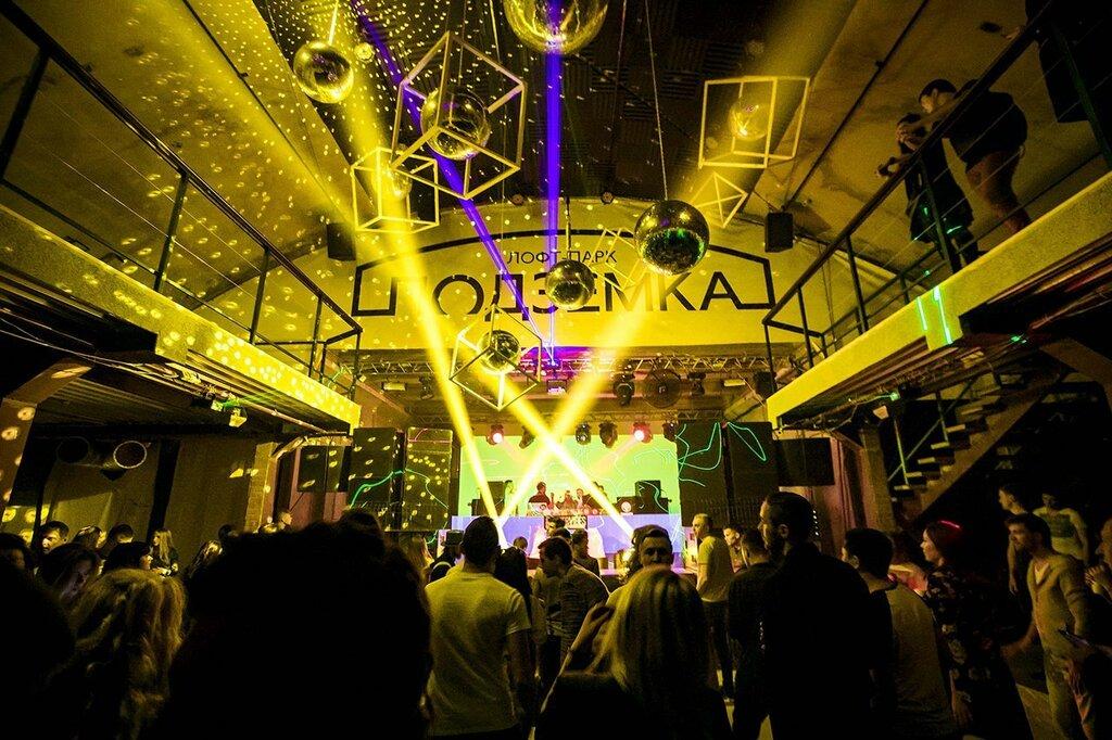 Подземка ночной клуб в новосибирске европа клуб в москве
