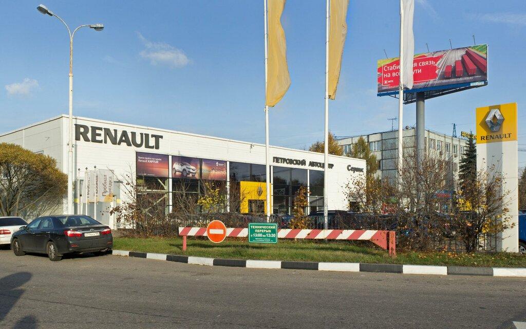 автосалон — Официальный дилер Renault Петровский Автоцентр — Мытищи, фото №8
