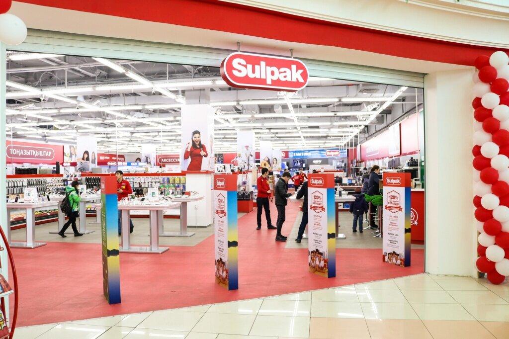 магазин побутової техніки — Sulpak — Нур-Султан (Астана), фото №1