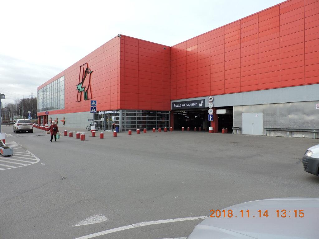 великие луки самый большой гипермаркет фото очень добрый