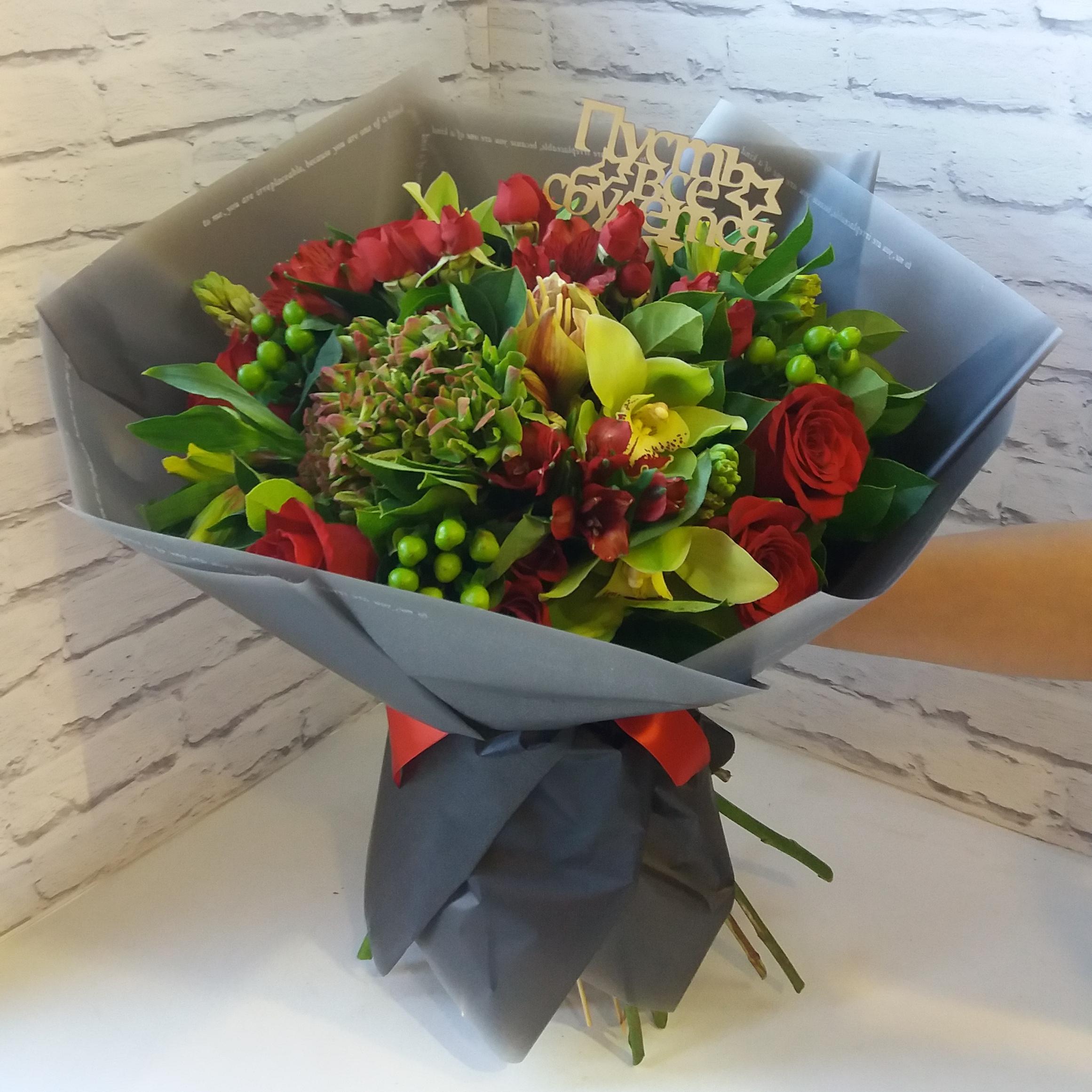 Тюмень цветы доставка 24 часа