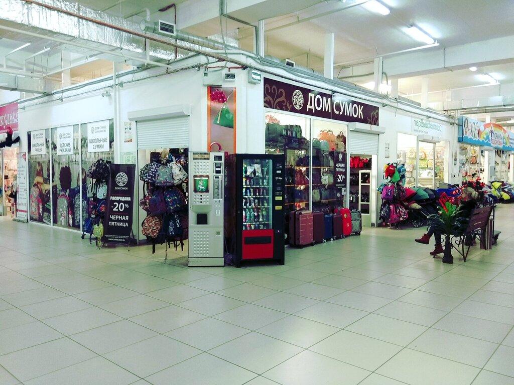 5e420dbba Первый Детский - детский магазин, Екатеринбург — отзывы и фото ...