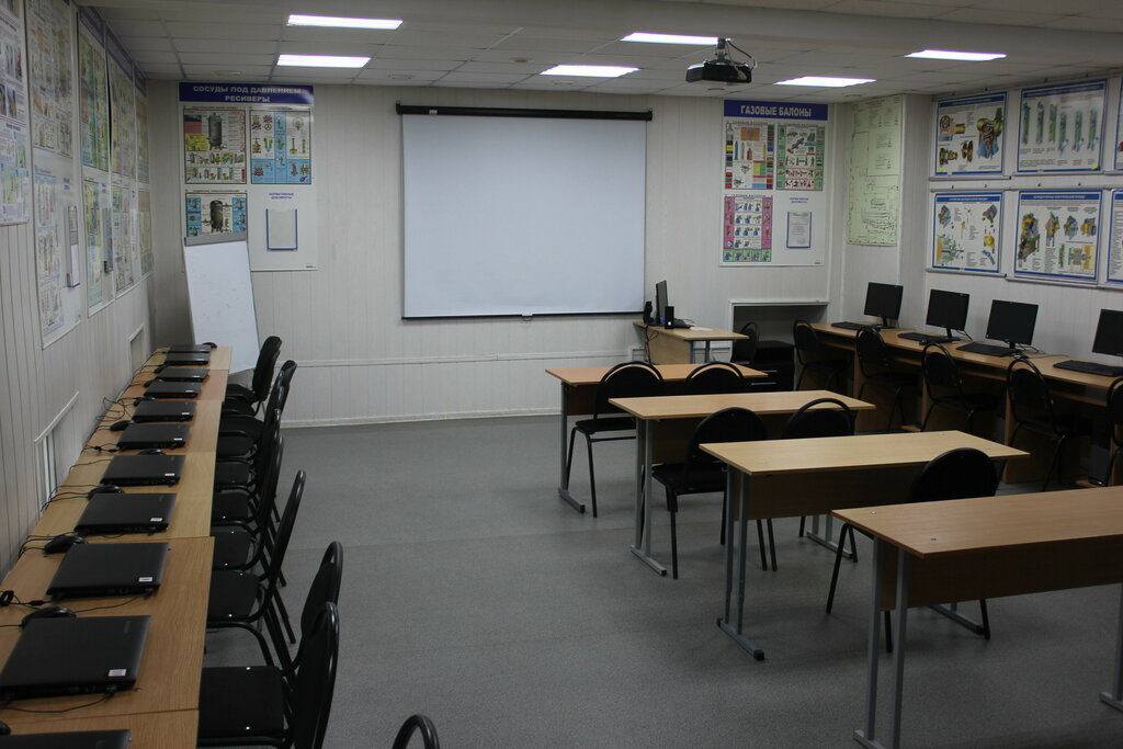 центр повышения квалификации — Учебный центр Развитие — Подольск, фото №5