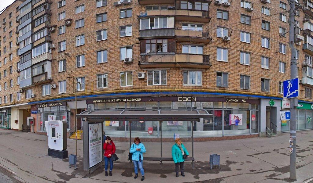Панорама аптека — ГорЗдрав — Москва, фото №1
