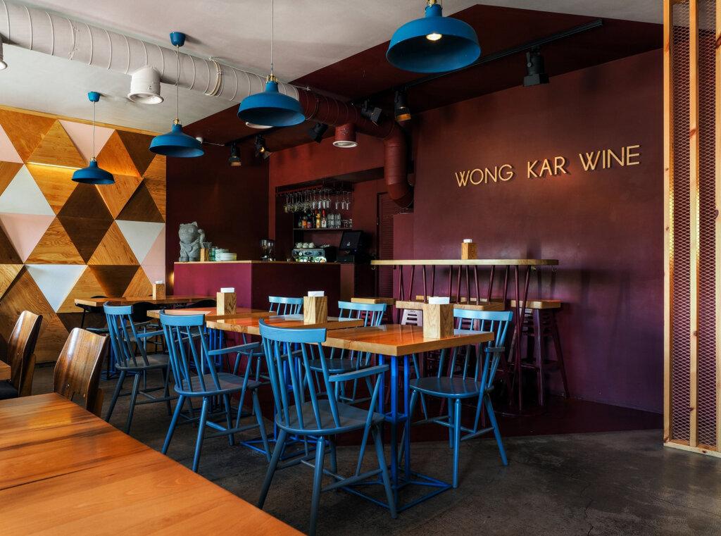restaurant — Wong Kar Wine — Saint Petersburg, фото №8