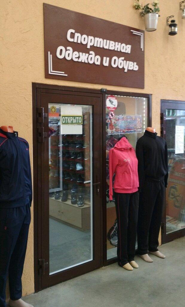 96daf9f3 спортивная одежда и обувь — Спортивная Одежда и Обувь — Краснодар, фото №1