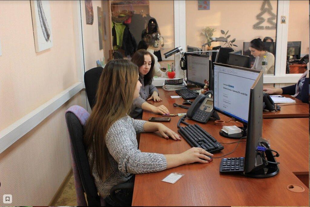 бухгалтерские услуги — Центр Обслуживания Бизнеса — Москва, фото №3