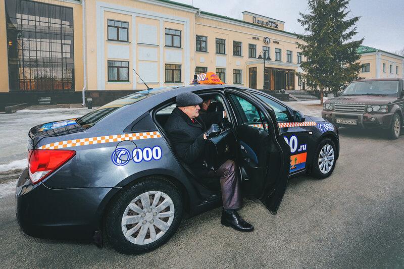 Такси 000 - фотография №7