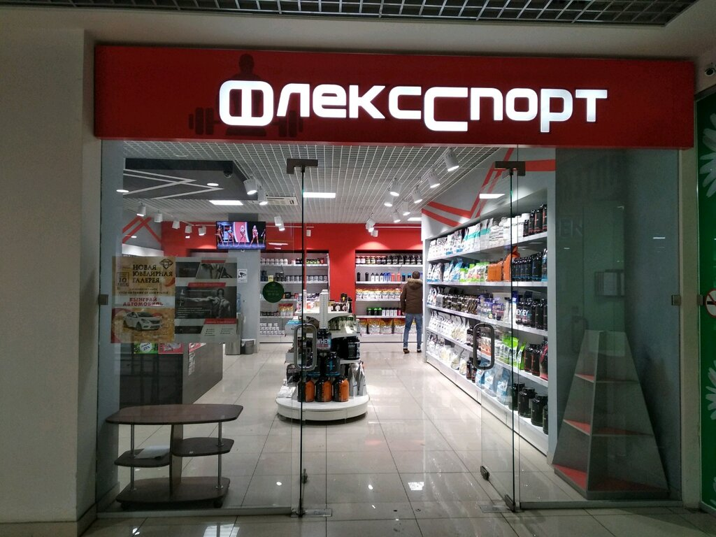 Магазин Флекс Самара