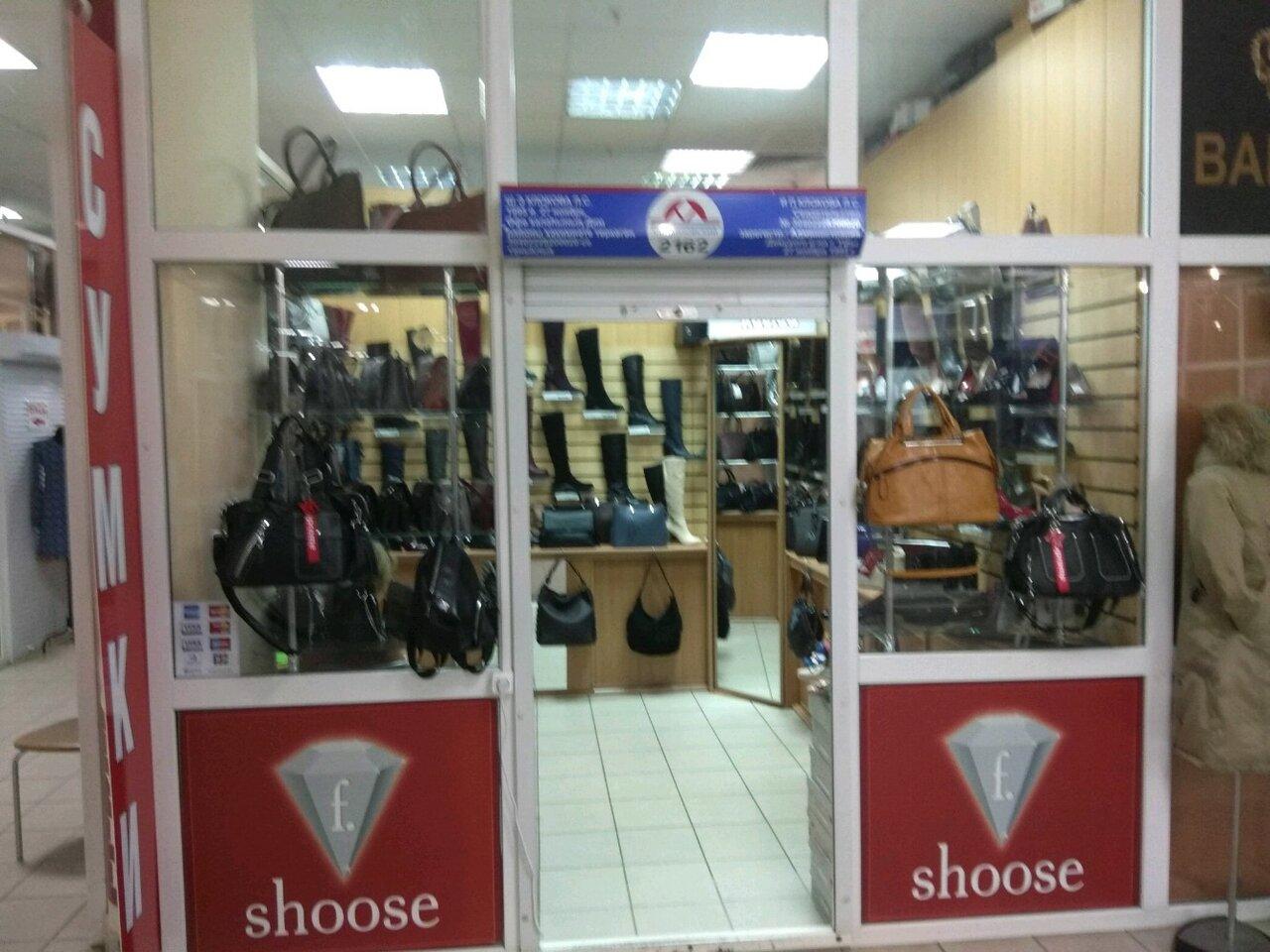 Сипайловский Рынок Уфа Магазины Одежды