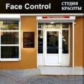Студия красоты Face Control, Услуги мастеров по макияжу в Новороссийске