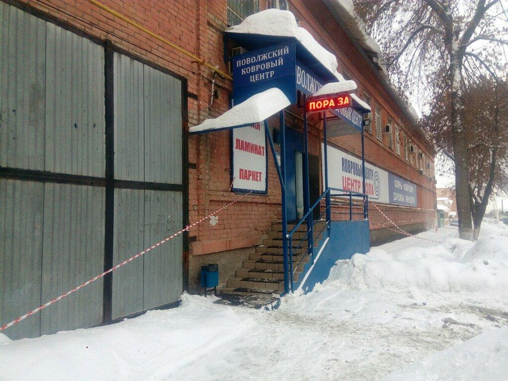 магазин ковров — Поволжский ковровый центр — Самара, фото №4