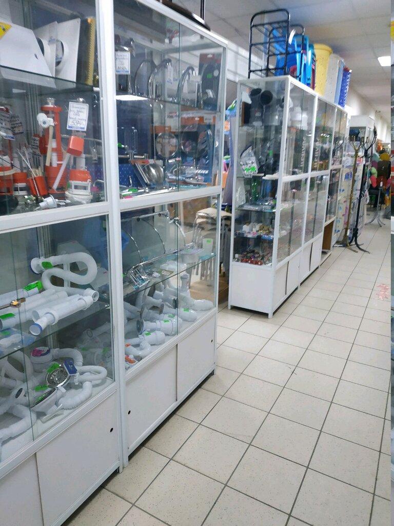 Магазин Водоснабжения Рядом Со Мной