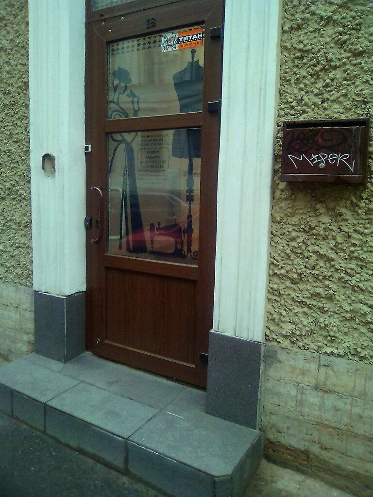 e01dab950994a Sartoriale ателье, ремонт одежды, Казанская ул., 4, Санкт-Петербург ...