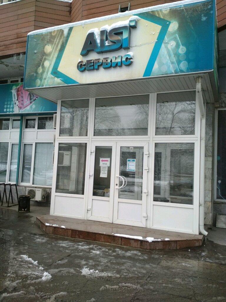ремонт оргтехники — Alsi Service — Алматы, фото №2