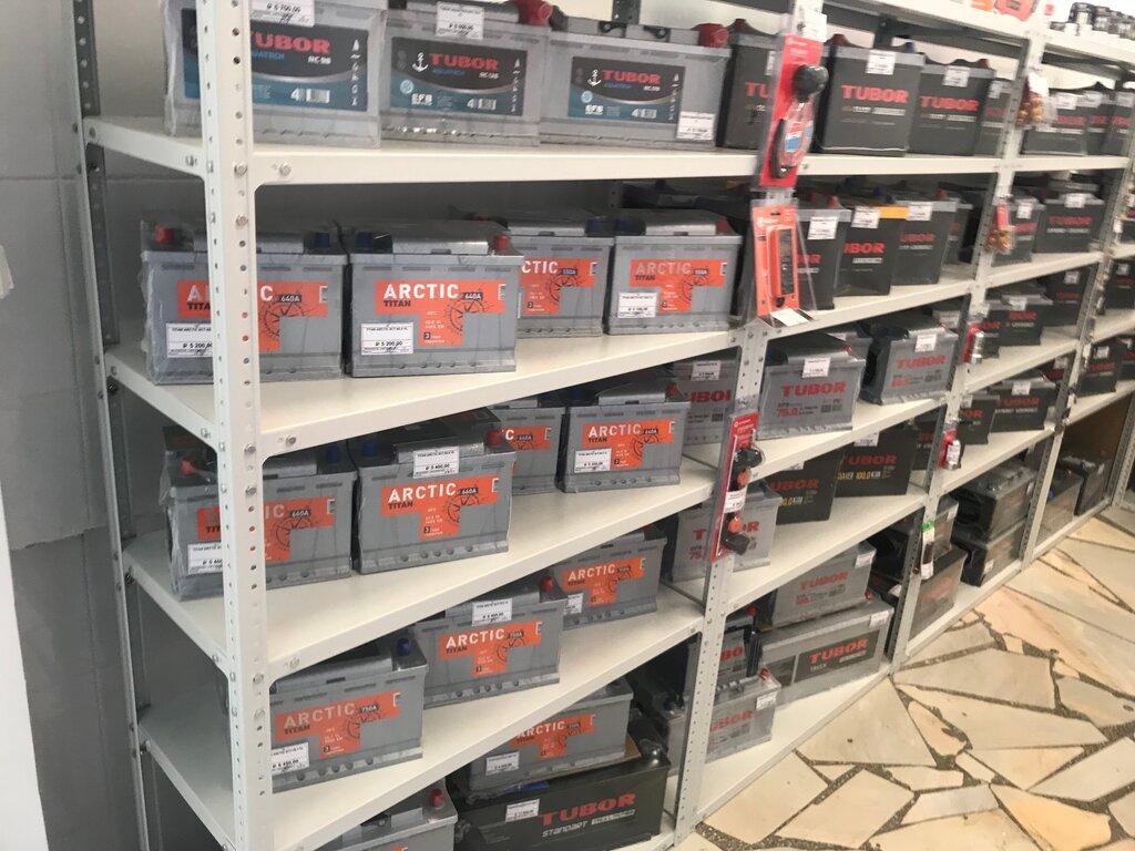 аккумуляторы и зарядные устройства — Тубор — Москва и Московская область, фото №1