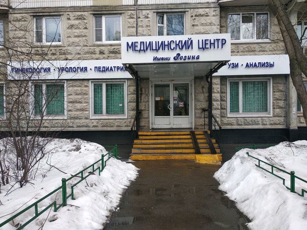 медцентр, клиника — Центр медицины имени Розина — Москва, фото №1