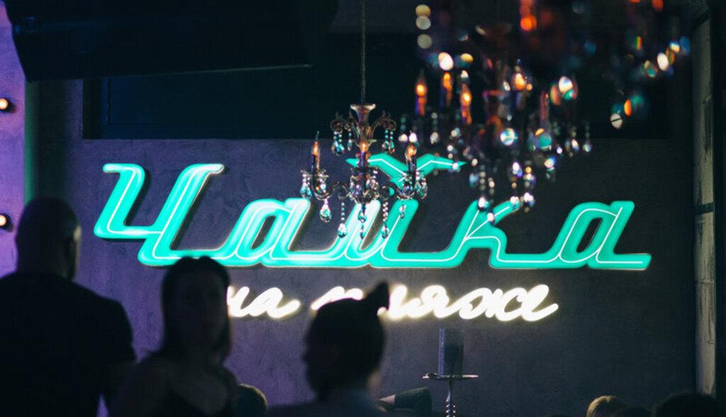 Чайка клуб ялта официальный сайт ночной вакансии официант краснодар ночной клуб