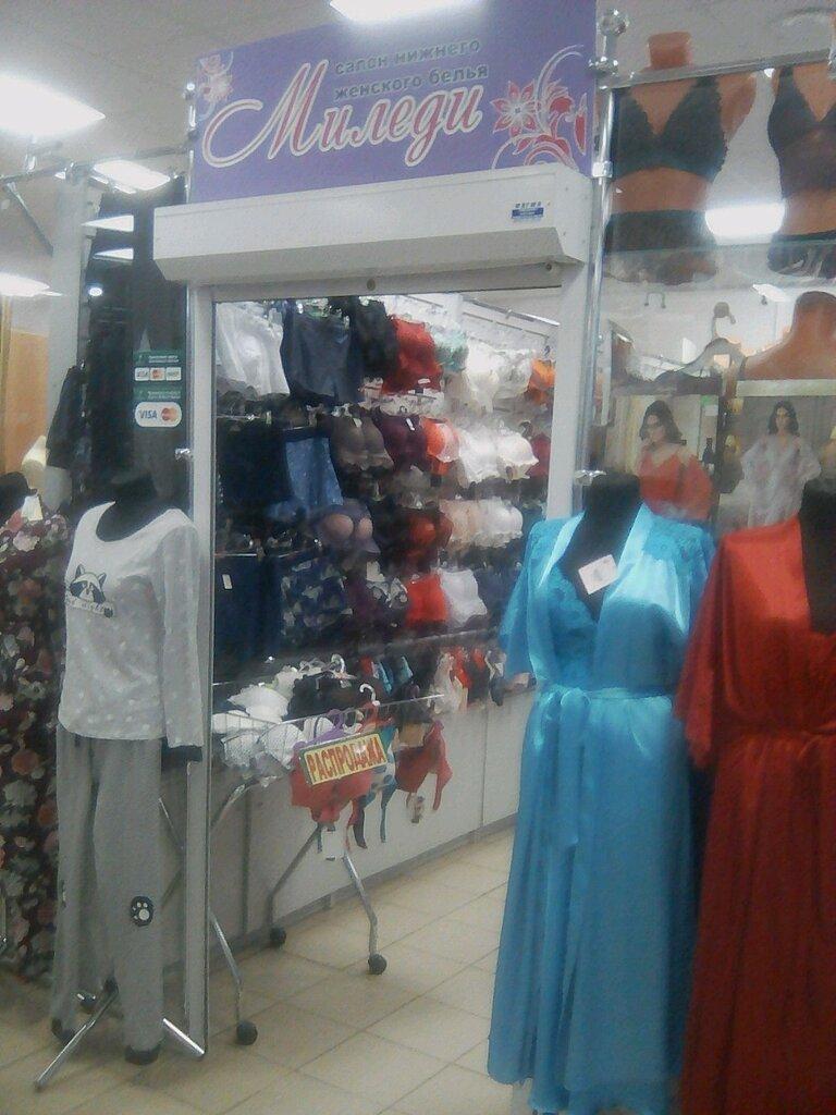 магазин нижнего женского белья в набережных челнах