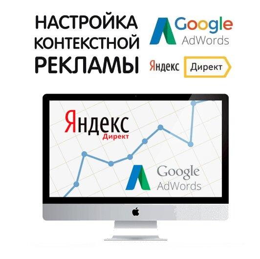 интернет-маркетинг — Студия Аксиома — Уфа, фото №2