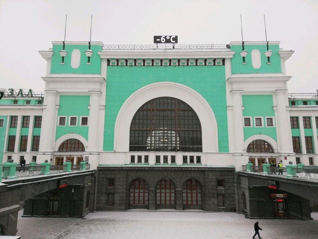 фотография срочное фото на жд вокзале новосибирск набить поисковике это