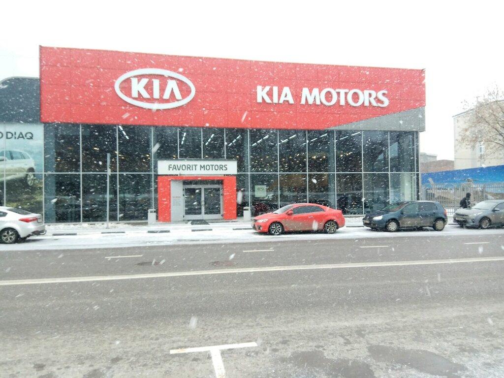Автосалон в москве kia motors договор купли продажи автомобиля который в залоге у банка образец