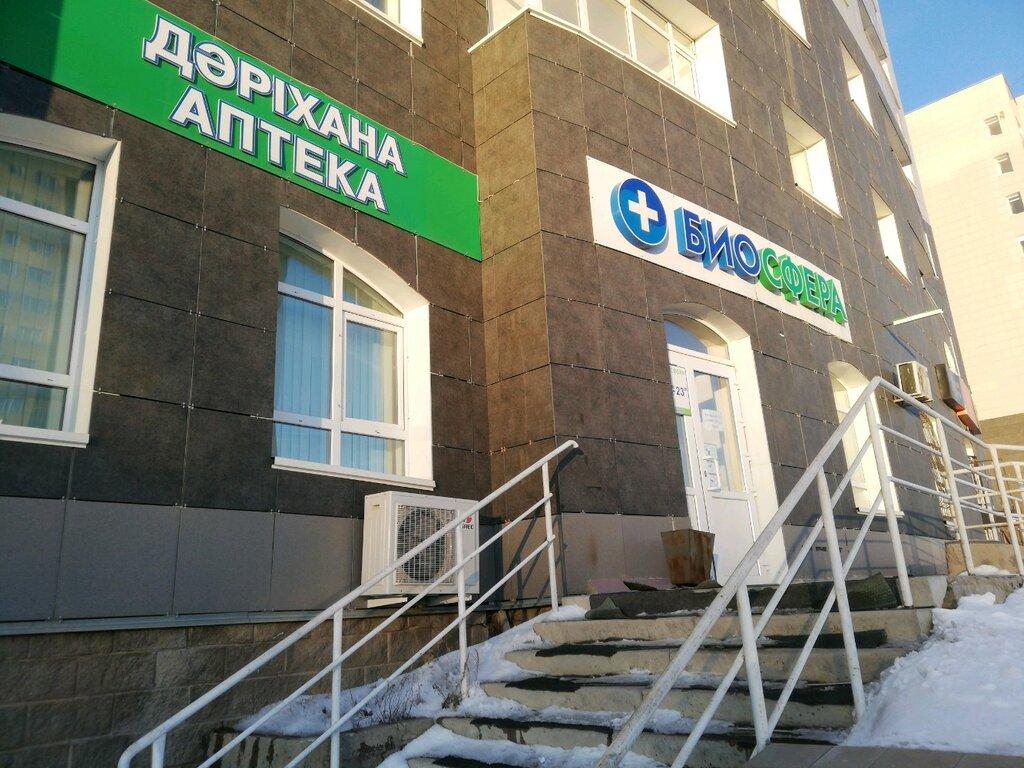 аптека — Биосфера — Нур-Султан (Астана), фото №1