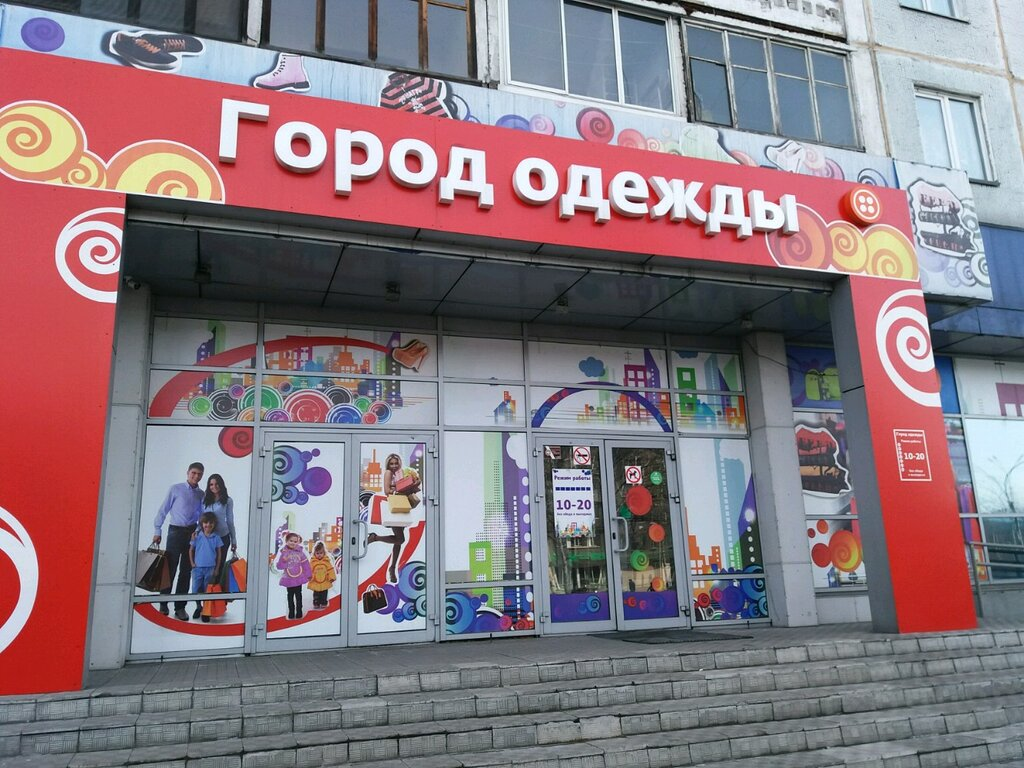 Картинки магазинов одежды снаружи