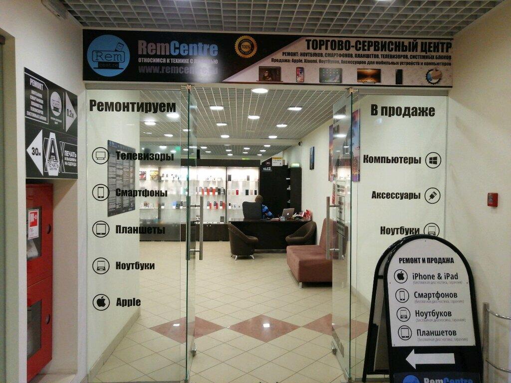 ремонт телефонов — ТСЦ RemCentre — Пенза, фото №9