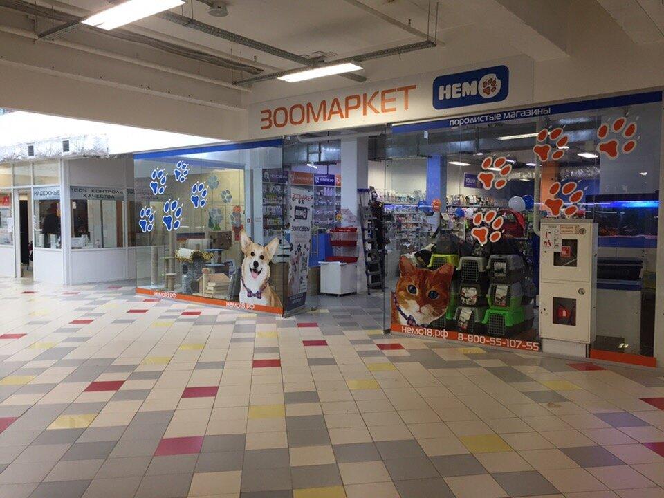 зоомагазин — Магазин-склад Зоомаркет Немо — Ижевск, фото №1