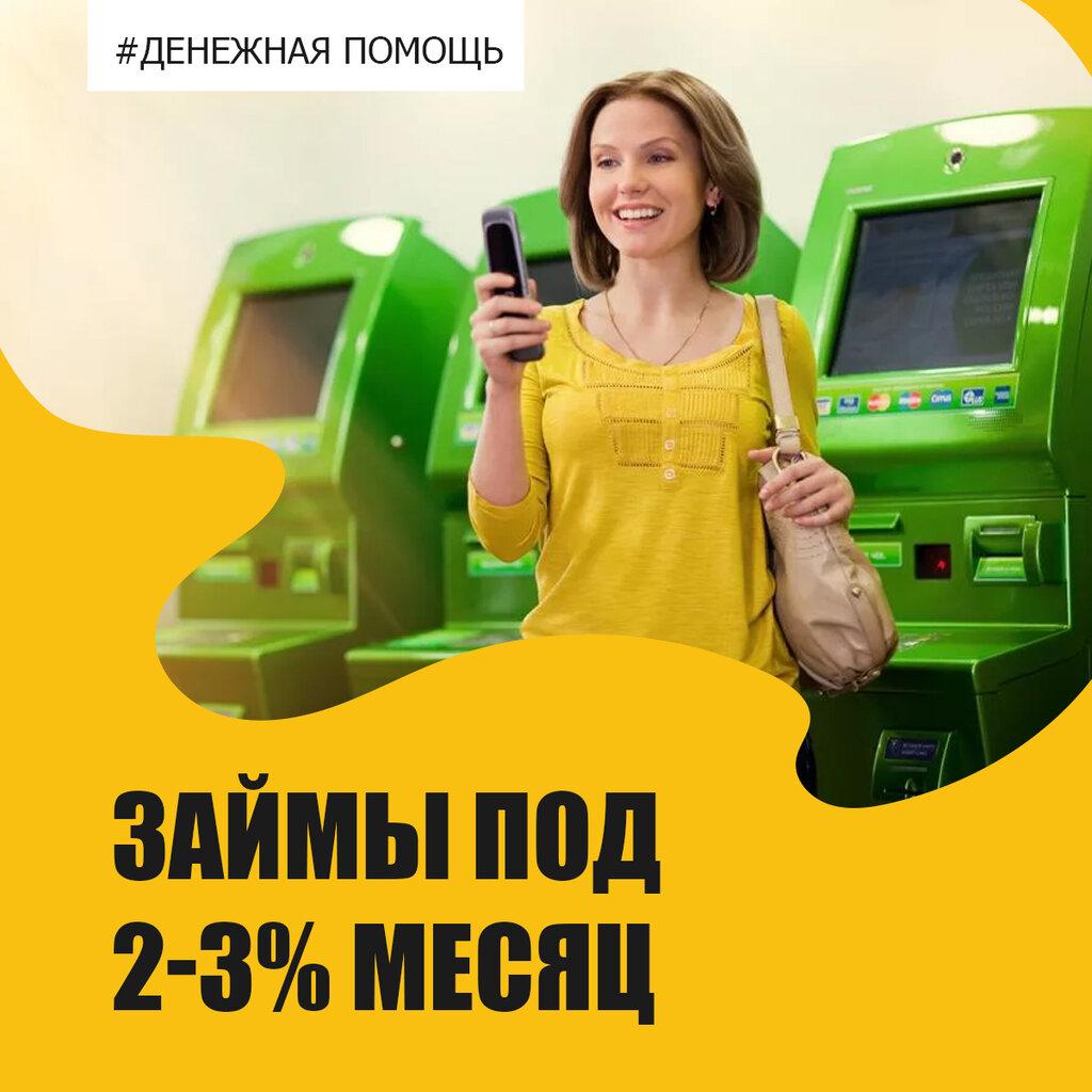 БРОКЕР, компания помощи в оформлении потребительского кредита.