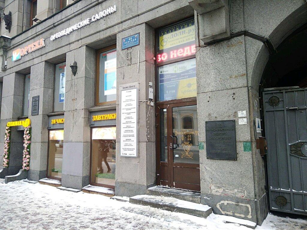 интернет-маркетинг — Админ1 — Санкт-Петербург, фото №1