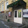 Хорошая работа, Тату и пирсинг в Городском округе Казань