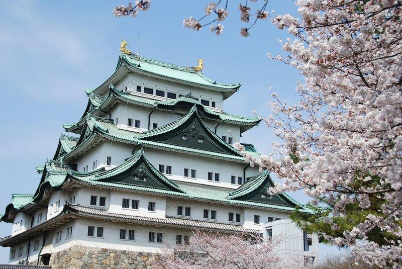 Nagoya Prince Hotel Sky Tower