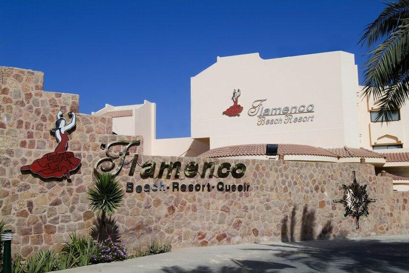 Отель Flamenco Beach and Resort