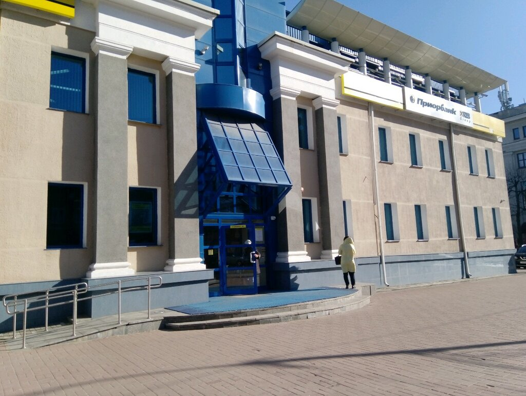 банк — Приорбанк — Могилёв, фото №1