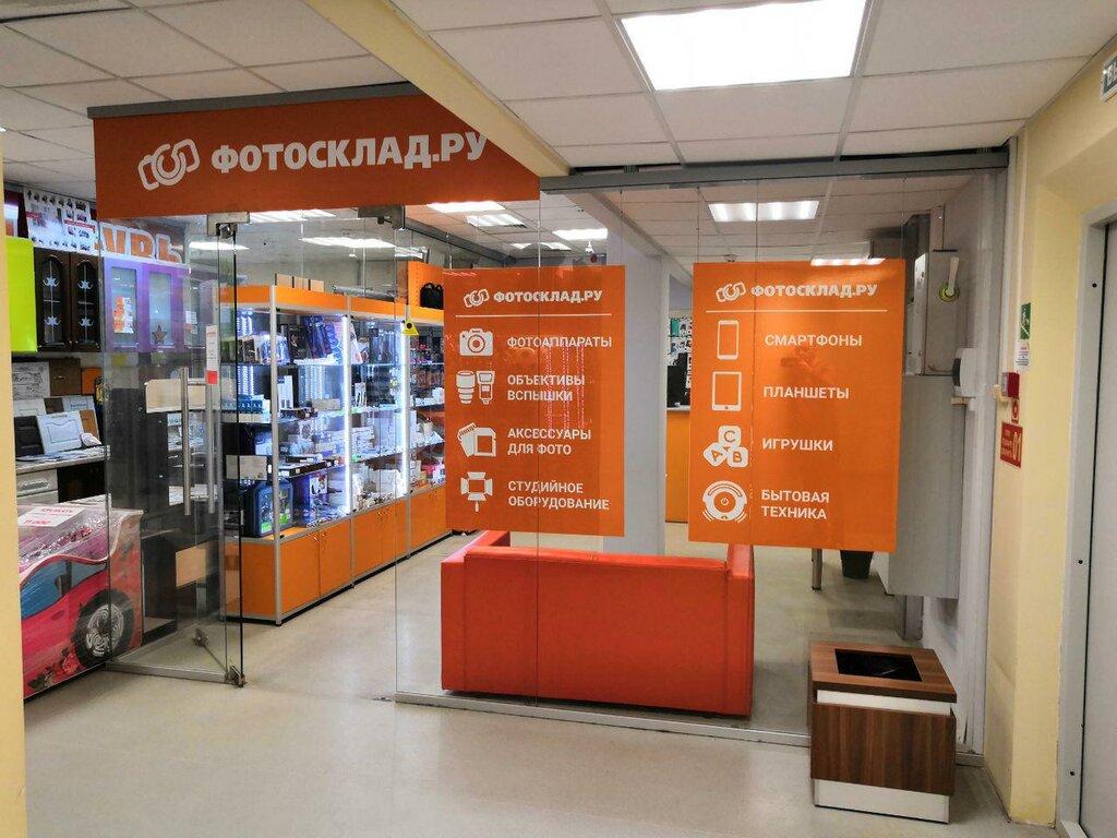 Фото художественного музея новосибирск отличие